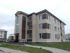 Дом №143