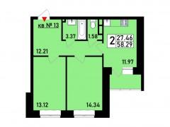 Квартира №13