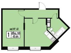 Квартира №61