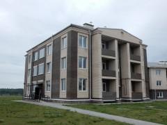Дом №146
