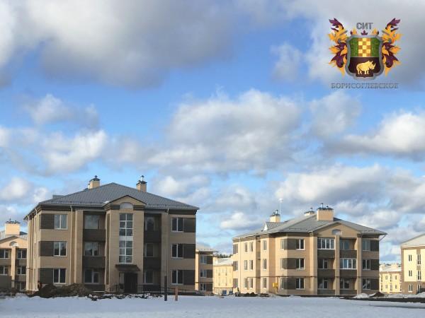 Введено в эксплуатацию три малоэтажных жилых дома